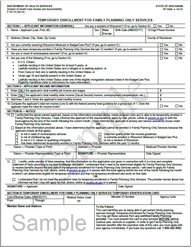 Form: F-10119 DHS Form for Temporary Enrollment for Family Planning Only Services